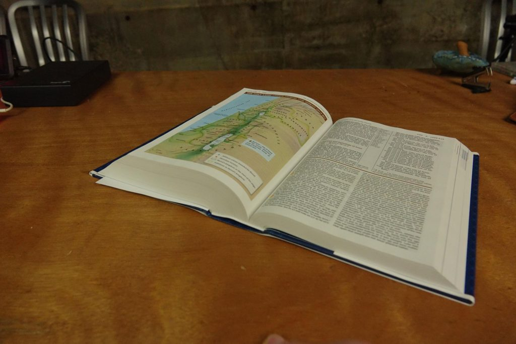About The Only Bible